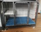 猫笼子,狗笼子 处理