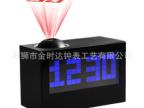 供应投影钟 滚屏显示 接电源投影钟 大字投影时钟 长方形投影钟