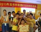 黄石小学语文英语补习班,1-6年级辅导,不做学困生
