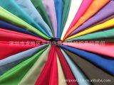 围裙面料 罗尔尼 化纤平纹布 化纤染色布料 手袋箱包里布 平纹料