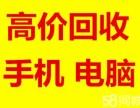 杭州抵押回收杭州典当手机杭州手机抵押电脑抵押数码产品抵押