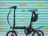 全新14寸折疊小電動自行車