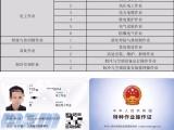 南京市高壓電工證考試報名