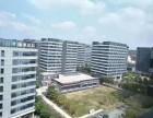 广州萝岗科学城写字楼639-1278千平方出售