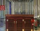 七彩鱼缸鱼缸 超白玻璃鱼缸 实木工艺生态水族箱