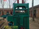 上海地区YD-60废纸壳自动翻包打包机批发价格