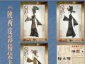 状元郎皮影,贵妃皮影,陕西皇上皮影相框订制