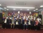 深圳南山演讲口才培训演说是提升自信最大的捷径