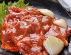 怡新韩林烤肉招商加盟