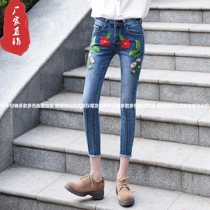 时尚深色秋冬牛仔裤批发 百搭宽松九分牛仔裤批发工厂直销牛仔裤