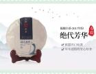 8.24-27烟台第十届秋季茶产业博览会