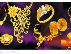 钻石 黄金最高价回收138-7667-9436