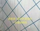 专业瓷砖美缝–六年施工经验–镇江较低价格–薄利多销!!!