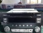 2015款骐达1.6L原装CD机