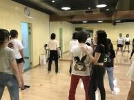 成都吉美舞蹈 爵士舞零基础培训
