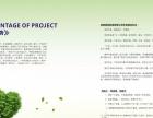 创业首选竞争小低投高收的行业(环保能源)