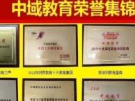 2016湖南常德中域医师药师培训
