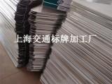 卖保温铝卷铝皮 切割铝卷铝皮 防锈铝皮加工厂
