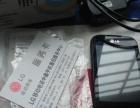 自用过的闲置摩托罗拉XT390 LG690出售。
