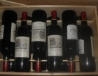 珠海高价大量收购红酒 收购法国进口名庄红酒