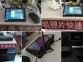 武汉手机照片打印机蓝牙相片冲洗打印机