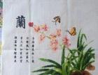 纯手工十字绣成品,梅兰竹菊。