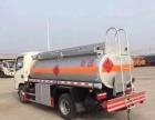 转让 油罐车东风2吨五吨8吨油罐车 二手加油车