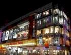 赚钱机会和平区哈尔滨道天河城旁商场写字楼集中