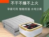 熙友電熱水暖毯雙人水循環電褥子安全無輻射家用恒溫床墊