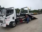 阿拉尔南口{商圈}道路救援夜间拖车搭电补胎电瓶充电启动送油上