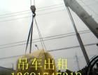 上海松江汽车吊出租机械吊装 新浜镇叉车出租搬场搬运