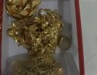 荥阳黄金回收价格哪里高 荥阳黄金首饰回收多少钱一克