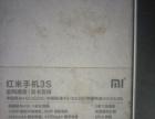 整一年九成新的红米3s手机转让