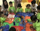 开发区东城婴幼早教中心