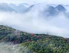 贵州度假村会议培训专业接待 贵阳周边度假村预订