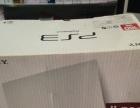 PS3索尼白色原装160G薄版游戏机