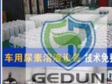 周口国六车用尿素生产设备车用尿素生产技术配方
