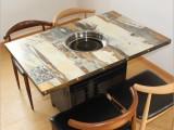实木桌椅定做