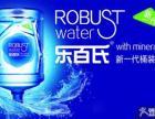 福州景田桶装水送水公司哈哈乐百氏送水电话