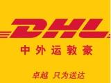 國際快遞可寄 口罩 藥品 DHL EMS 聯邦