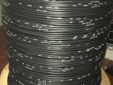 闽行者 GYXTW 室外四芯单模光纤光缆 室外光纤线
