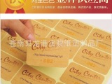 厂家定制牛皮纸不干胶标贴纸 定做快递标贴 印刷二维码标签贴