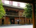 仙峰山庄神奇的避暑天堂,回归自然