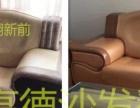 南宁欧款沙发能翻新吗|布沙发换皮|沙发维修|换弹簧