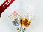 道群灯饰 3*1W 38MM E14 LED 银色拉尾蜡烛灯外壳套件配件