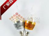 道群灯饰 3*1W 38MM E14 LED 银色拉尾蜡烛灯外壳