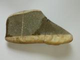奇石玉石鉴定出手 地址,成都鉴定出手奇石玉石