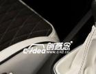 深圳兴万创改装大众EOS内饰装潢,加装黑白色门板