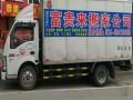 沈阳市皇姑区苍山路附近搬家公司富贵来搬家搬厂,设备搬迁