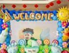 扬州气球布置 大鹏气球 小丑表演 生日派对气球布置